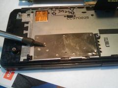 raf_repair_243