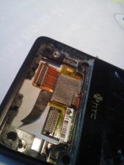 raf_repair_247